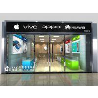淮南和雍电脑手机展柜-数码展柜-南京大唐格雅展柜厂