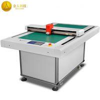 厂家直销电子材料打样机 平板反射膜反射片切割机