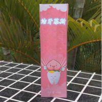 外贸电商出口品牌牙膏生产批发 牙膏代加工OEM贴牌