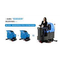 昆山太仓无锡油污清洁车R125BT70驾驶式洗地机