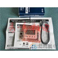 日本TANDD(T&D)温湿度计TR-73U