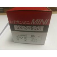 日本RESIBON砂轮片58*3*9.53