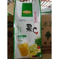 橙子粉 橘子粉 果c粉 固体饮料 济南真果食品有限公司