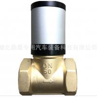 厂价直销EQ22-50气动切断阀.不锈钢气动切断阀