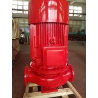 北洋厂家直供XBD4.4/3.3-50-200A,4KW铸铁消防试压泵