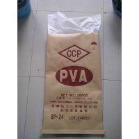 供应环保无公害25公斤防水敞口ABS纸塑复合袋