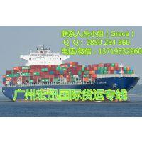 宏迅新加坡双清到门国际货运低价促销
