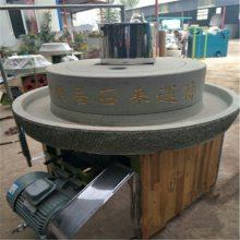 环保石头磨浆机图片宏瑞小石磨豆浆机价格