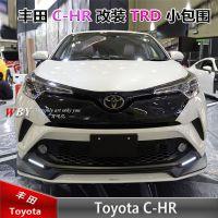 丰田C-HR改装TRD小包围C-HR前后唇加宽轮眉丰田小包围C-HR包围