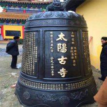 黑龙江宗教法器厂家,佛教寺院铜钟生产厂家,正圆大型铁钟铸造厂