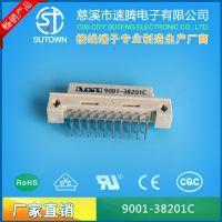 欧式插座 220 弯针母座 2*10P 20P 9001-38201C00A 2.54MM 连接器
