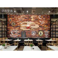 【厂家直销】咖啡厅西餐厅餐馆饭店立体壁画KTV酒吧3D大型工装墙纸无缝背景墙布壁画