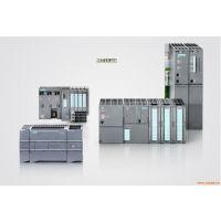 西门子调节型电源6ES7 307-1KA02-0AA0连云港供应