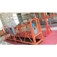 青海西宁电动吊篮厂家,建筑吊篮汇洋生产