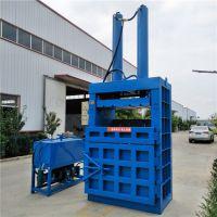 安徽200吨铝合金打包机 废纸液压打包机厂家