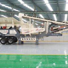 山东移动式破碎站 移动石料线 建筑垃圾破碎站设备 时产70-100吨
