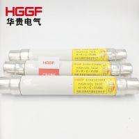 XRNT-10变压器保护用高压限流熔断器保险_XRNP-10/5A-40A