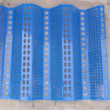 防风抑尘网材质 防风抑尘网板 冲孔网模具