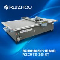 RZCRT5-2516T瑞洲科技无激光震动刀切割机 汽车脚垫裁切