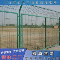 浸塑养殖铁网围栏 白色双边丝铁丝网重量 支持定制