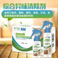 招商上海、综合异味清除剂、0元代理加盟除醛、国家发明专利、植物蛋白、德慧世界美