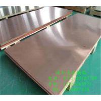 国标QSi3-1高弹性硅青铜板塑性好