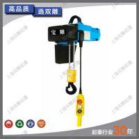 厂家直销 德式环链电动葫芦 变频双速固定式运行式双吊钩手持式