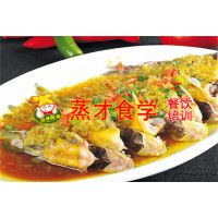浏阳蒸菜培训 浏阳蒸菜做法大全 湖南小碗菜辣酱制作