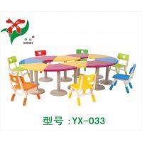 热销幼儿园拼接桌椅、彩色拼搭圆桌子、幼儿园桌椅