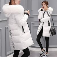 西安哪里有便宜羽绒服批发时尚库存女装棉衣外套杂款羽绒服清货