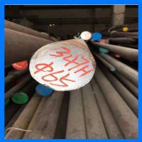 现货【兴澄特钢】38CrMoAl合金结构圆钢 耐磨圆棒 方棒 规格齐全 切割零售