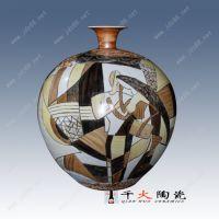 景德镇千火陶瓷 现代家居装饰手绘雕刻工艺抽象石榴花瓶