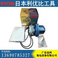 日本RYOBI利优比C-125A 云石机 石材切割机1050w 110-125mm