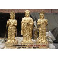 西方三圣雕塑厂家文禄