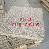 郑州透水砖大批量供货商-众光 专业厂家生产