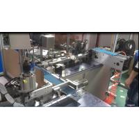 PCI-e164 自动机