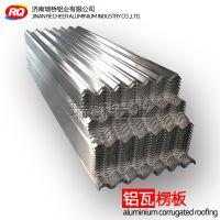 YX35-125-750铝瓦多少钱一平方米