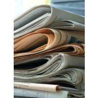 报纸进口必须要知道的报关流程丨清关所需资料