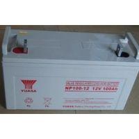 YUASA汤浅蓄电池 铅酸免维护 ups专用 厂家直销 咨询:18311452347