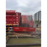 崇左工地自动洗车槽,标准做法 厂家 鸿安泰HT-256