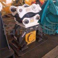 钩机液压挖机夯石器 现代护坡液压夯 钩机平板振动夯