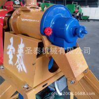 厂家生产制作立式稻谷脱皮碾米机 330型稻谷磨米机