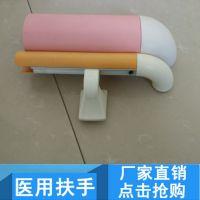 89款滴水型防撞扶手|医用安全走廊PVC扶手