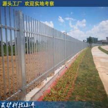深圳学校铁艺护栏包施工 佛山小区围墙锌钢护栏 隔离栏 美观耐用金属围栏价格
