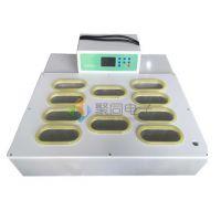 聚同隔水式恒温解冻仪JTRJ-10D冰冻血浆解冻箱