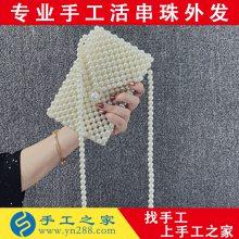 上海手工活批发 上海钻石画手工活加工 广州摆挂饰类