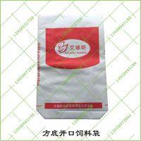 亚膜彩印中缝纸塑三合一方底开口生物饲料包装袋