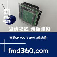 锋芒机械进口挖机配件神钢SK100-5 200-3挖机挖掘机勾机显示屏仪表液晶片