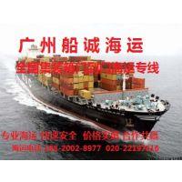 天津到湛江海运机械设备多少钱一个集装箱