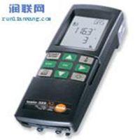 安阳烟气分析仪 烟气分析仪testo325M信誉保证